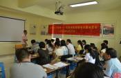 志远社工智库——2014年深圳市初级督导分享会