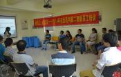 2014第二期新员工培训