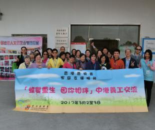 香港善导会杜国森一行到机构居家养老中心交流学习